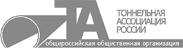 RTA - Russian Tunnelling Association