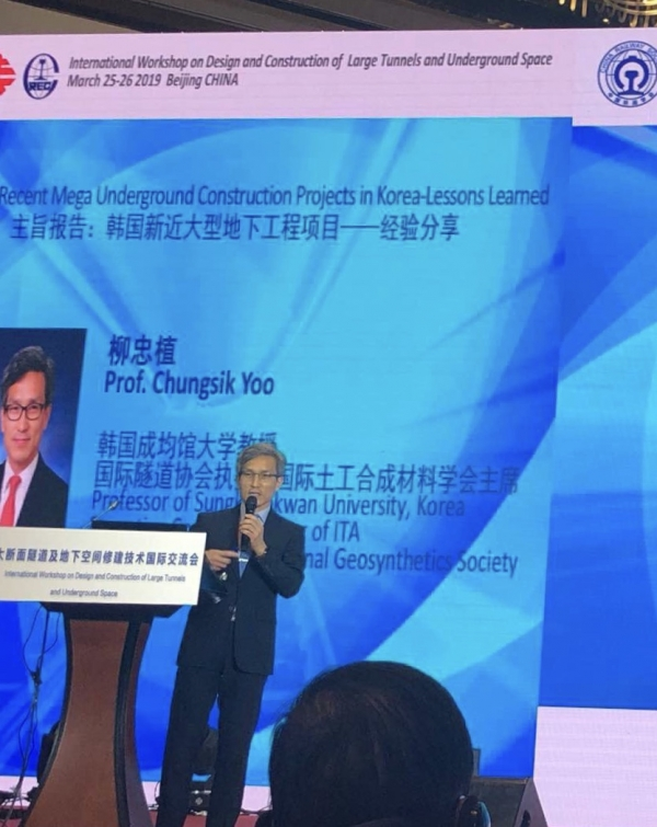 ITACUS tutor outlines his vision at Beijing tunnelling and underground space forum