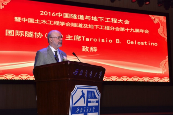 China Tunnel and Underground Works Congress 2016