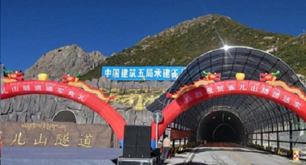Winner of the project of the year (between €50M & €500M) : The Queershan tunnel on national road 317