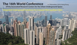 ITACUS TO PARTICIPATE and present at the 16th World Conference of ACUUS in Hong Kong