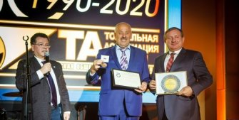 Russian Tunnelling Association celebrates its 30th Anniversary